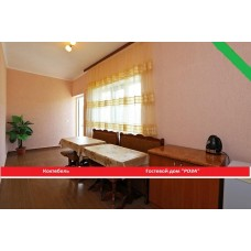 Guest House Roza